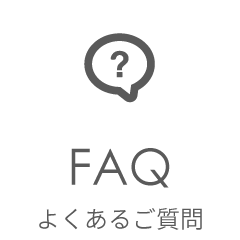 question ケータリング