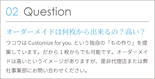 question_04