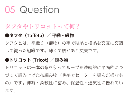 question_05