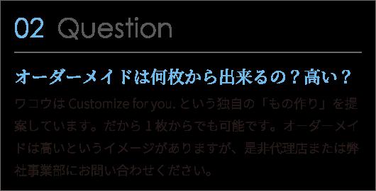question_04