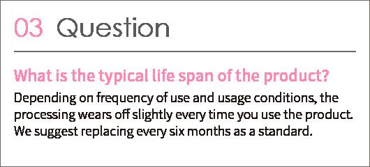question_03